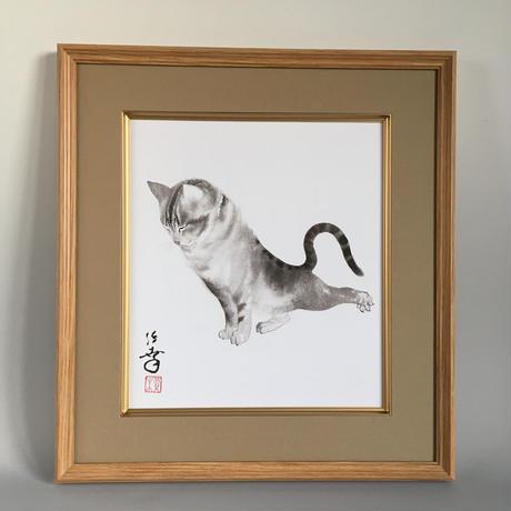 榎 俊幸 水墨画「のび〜っ!」
