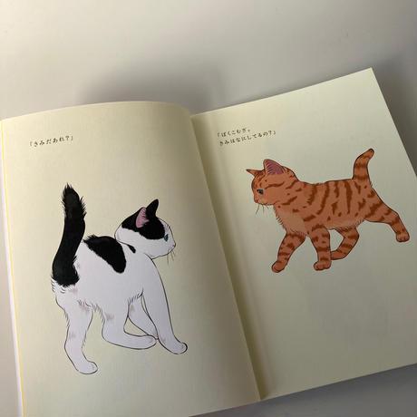 元祖ふとねこ堂 冊子「おめでとうだよ、おやつねこ」
