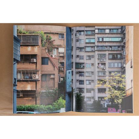 """西川善康「マチハニワ 城市即是花園」/ NISHIKAWA Yoshiyasu """"the city is a garden"""""""