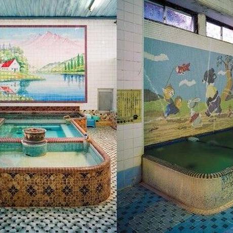 """日本語版第2版/松原豊撮影/Local public bath """"Sento""""写真冊子"""