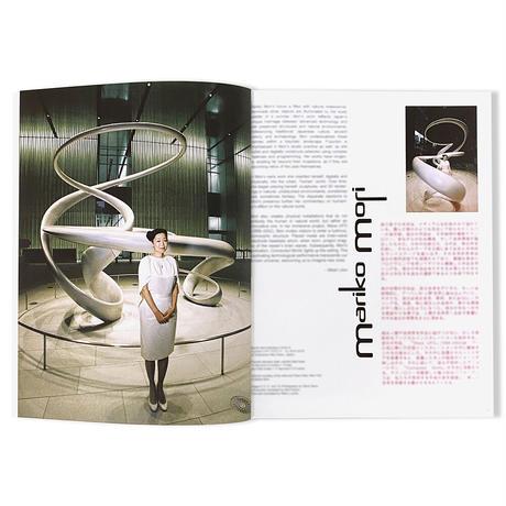 Dizzy Magazine issue 6