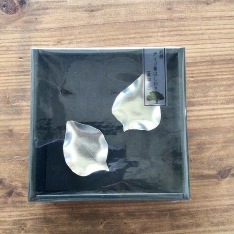 【琉球錫器】純錫デイゴ葉はしおき(葉皿小) 金細工まつ