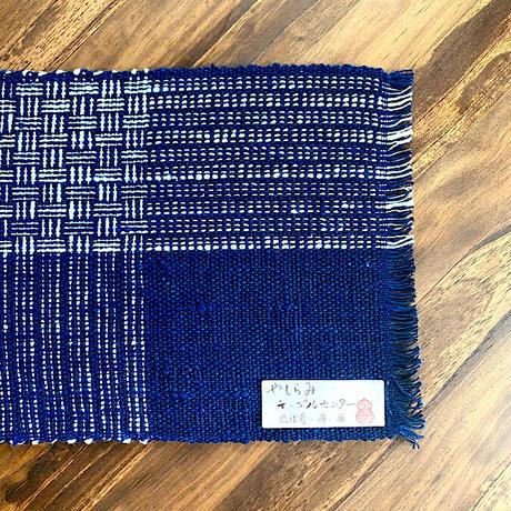 【琉球藍】大人の食卓に似合う琉球藍Newやしらみ織のテーブルセンター