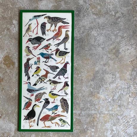 【紅型工房べにきち】琉球の鳥 ポスター