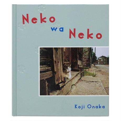 Neko wa Neko|尾仲浩二 Koji Onaka