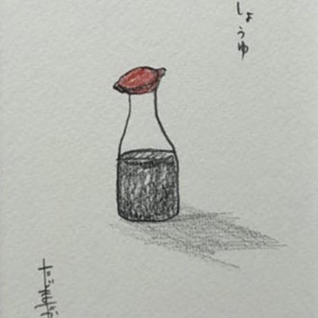 田島享央己 TAKAOKI TAJIMA    DOODLE 21
