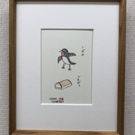 田島享央己 TAKAOKI TAJIMA    DOODLE 40