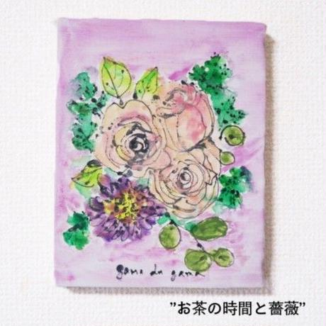 ミニキャンバス 〔お茶の時間と薔薇〕