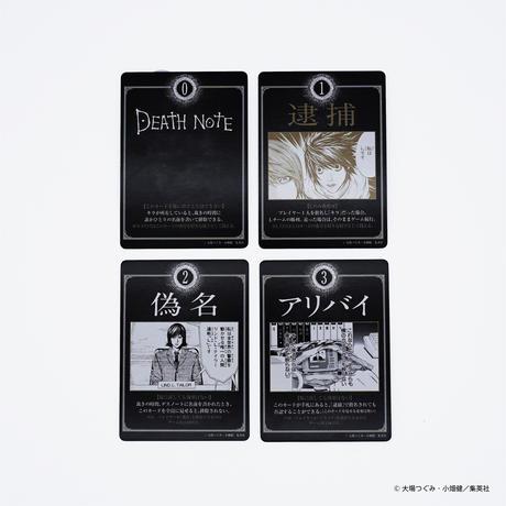 DEATH NOTE人狼