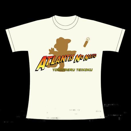 アトランチスの謎「Adventurer Wynn」~オフホワイト~