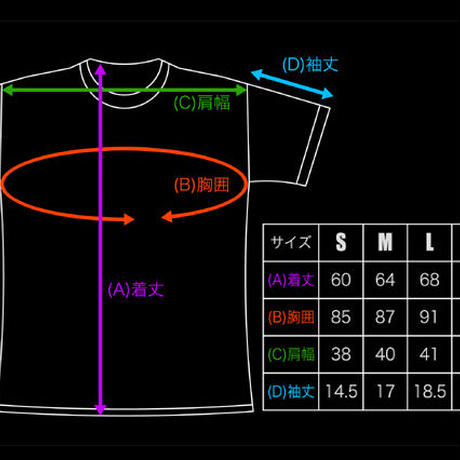 スペランカー GHOST  Tシャツ(イエロー)