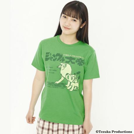 ジャングル大帝 GBモノグラム Tシャツ