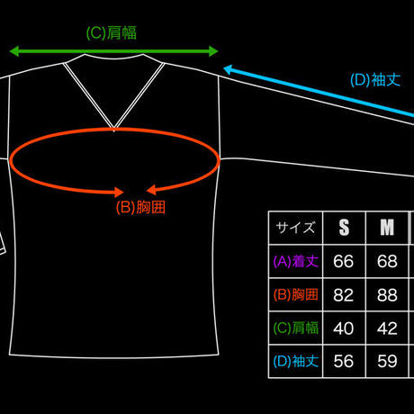 【KEITAAMEMIYA x GAMESGLORIOUS】K.A. Long Tee -Maryuu- (限定50着)