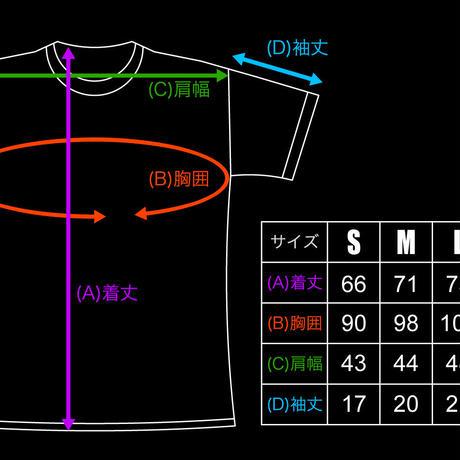 バベルの塔  T-Shirt