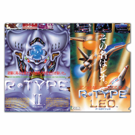 R-TYPE2 &  LEO アーケード版 クリアファイル