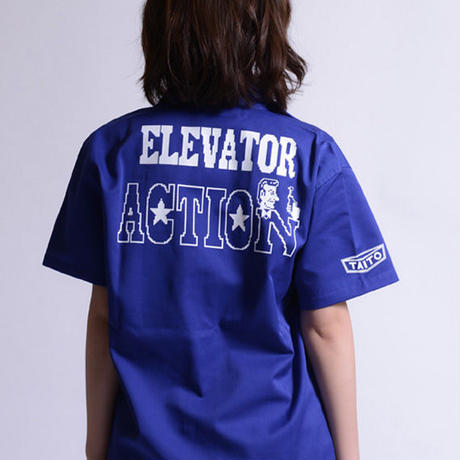 Elevator Action 〜Working Shirt〜 (Blue)