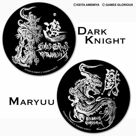 【KEITAAMEMIYA x GAMESGLORIOUS】Button Badge  (2-Type)