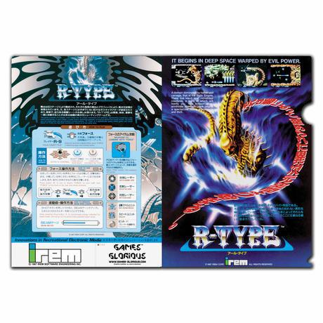 【R-TYPE 1】Japanese Style Slim file folder (A4 size)
