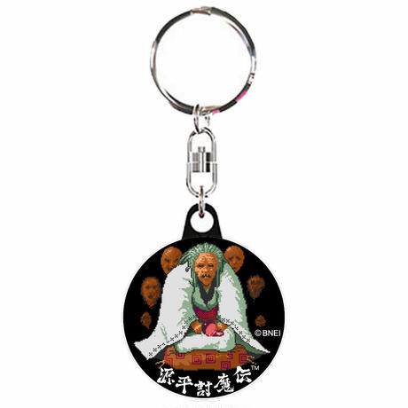 【The Genji and the Heike Clans】Key-Chain