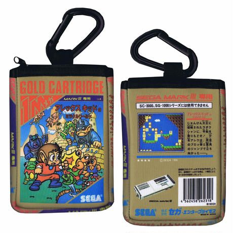ALEX KIDD MARK III Box Carrying Case