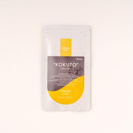 """KOKUTO"" Chocolate(黒糖チョコレート)"