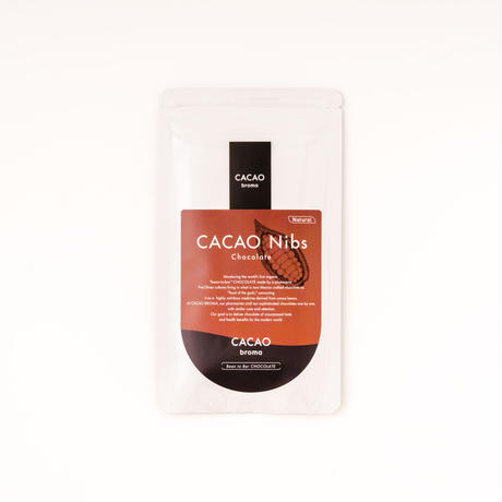 CACAO Nibs(カカオニブチョコレート)