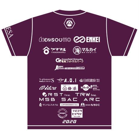 ガネーシャ静岡AFC応援Tシャツ【2020年度版】