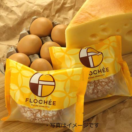 フロッセ(チーズブッセ)1個売り