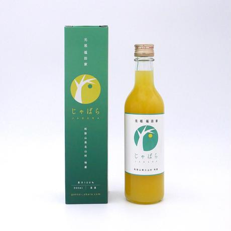 元祖福田家のじゃばら果汁 360ml