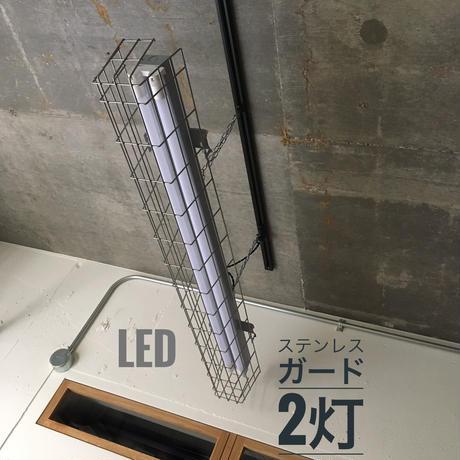 【GR40-2LSG】配線ダクト用 2灯LEDライト 笠なし ステンレスガード付き