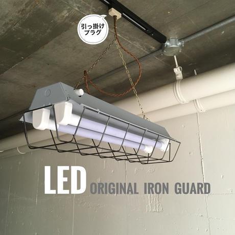 【SB-2L20K】2灯 LED蛍光灯 つや消しグレー 引っ掛けシーリング用 照明器具