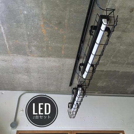 2台セット【2B-1LG20】ダクトレール用LEDライト    ガード付き つや消し黒