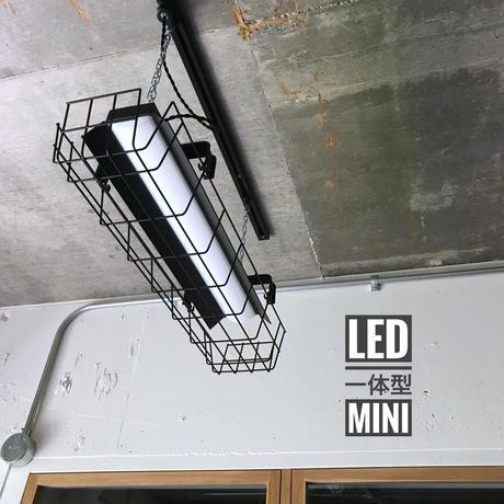 【B-LSG20】 ダクトレール用 一体型LEDライト 笠、ガード付き  つや消し黒