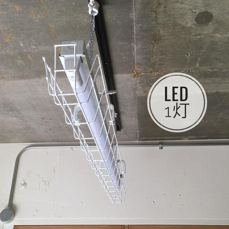 【W-1LG02】1灯 LEDライト ホワイト  ダクトレール用