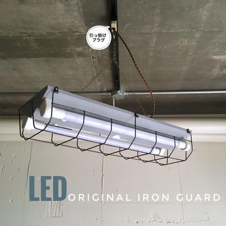 【GR-2L20GH】2灯LEDライト つや消しグレー 引っ掛けシーリング用 照明器具