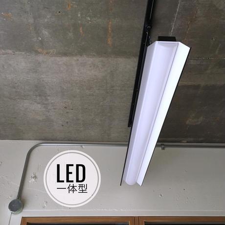 【BW-LS】 ダクトレール用 一体型LEDライト 笠付き  つや消しブラック
