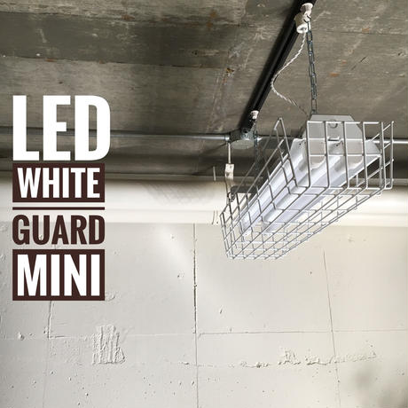 【W-2LG20K】ダクトレール用2灯LEDライト 笠、ガード付き   照明器具