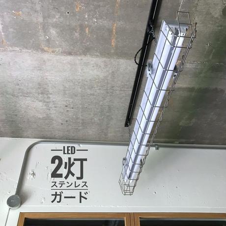 【GR-2LSG02】ダクトレール用2灯LEDライト  半ツヤグレー 笠なし ステンレスガード