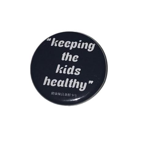 "[hEaLtHibOyZ] ""keeping the kids healthy """