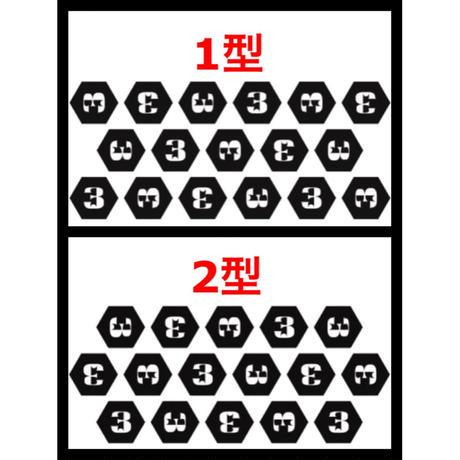 [QP 3∴] 便利BAG-'20 (2型)