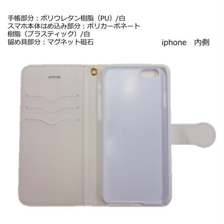 手帳型スマホケース AICA-77 水彩画のパイナップル柄 普通サイズiPhone/Android S/M