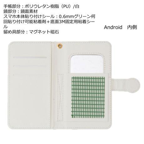 手帳型スマホケース AICA-69 Hawaiian Girl 普通サイズiPhone/Android S/M
