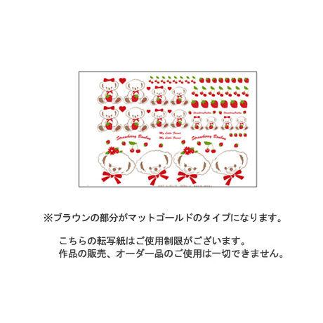 【セット割引★6枚セット】Anniversary Bear StrawberryBonbom 2種×3枚の6枚セット