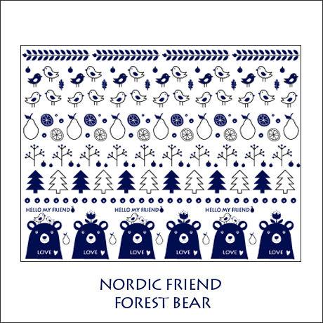 【単品】NORDIC FRIEND転写紙★フォレスト&ベア★ネイビー