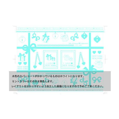 【ガラス用・ホワイト】NewYorkCharm■セット割引3枚セット