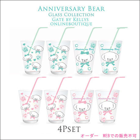 限定SALE!【セット割引ガラス用★4枚セット】Anniversary Bear転写紙★4種×1枚の4枚セット