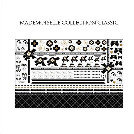 【単品】A3サイズ★mademoiselle classicマドモアゼルクラシック