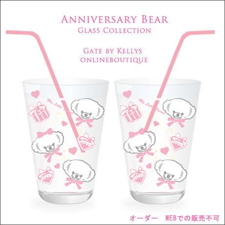 【ガラス用★単品】Anniversary Bearファニーフェイスパターンベビーピンク