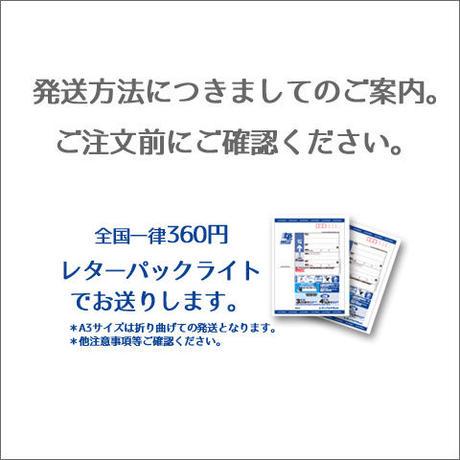 5b53beda5f78665653000fda