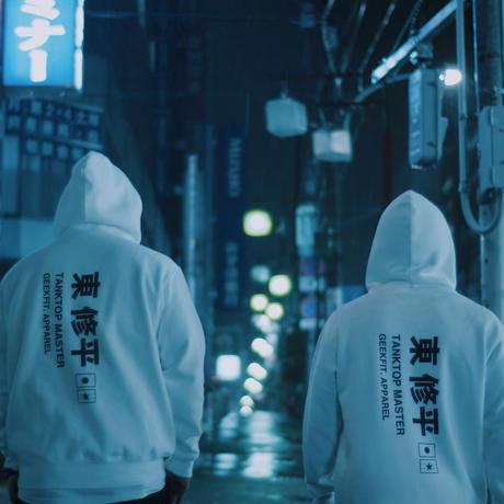 "SHUHEI HIGASHI FIGHT TEAM ""NORMAL"" Hoodie [white]"